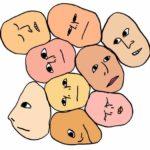 Was ist eine Psychose? Definition, Symptome, Test, Frühwarnzeichen