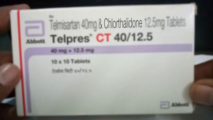 Chlorthalidon Nebenwirkungen, Dosierung, Verwendungen